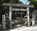 星合神社(波氐(はて)神社)