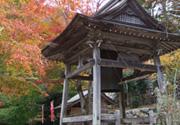 泰運寺(八角銅鐘)