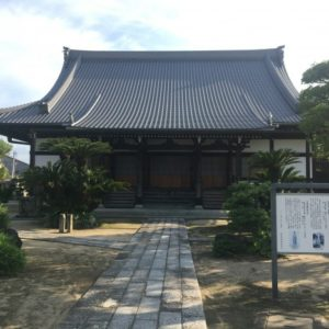 樹敬寺(じゅきょうじ)