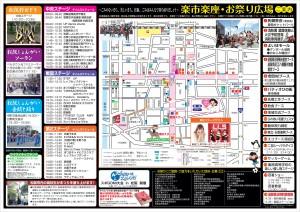 2016氏郷まつり表2表3_01