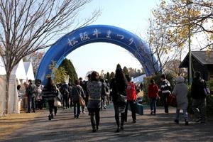 2016年11月27日(日) 松阪牛まつり