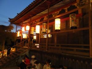 2020年8月31日(月) 大石不動院 八朔祭【開催中止】