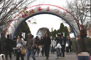 2018年11月25日(日)松阪牛まつり(第69回松阪肉共進会)