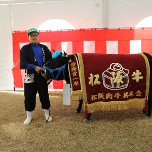 2019年11月24日(日)松阪牛まつり(第70回松阪肉共進会)