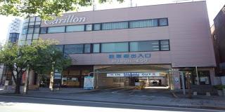(株)松阪街づくり公社 カリヨンパーキング・カリヨンプラザ
