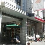 アジアイロ雑貨店(旧Piglet mama)