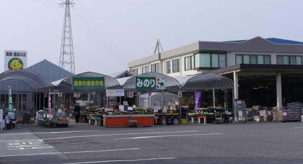 農業屋 松阪インター店