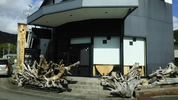もくいち Wood gallery