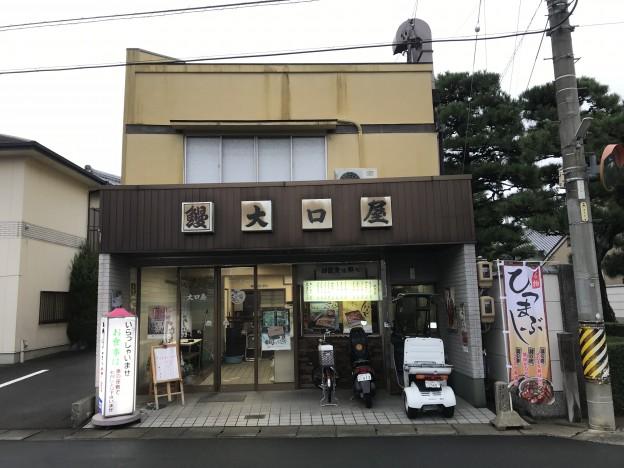 大口屋【うなぎ】
