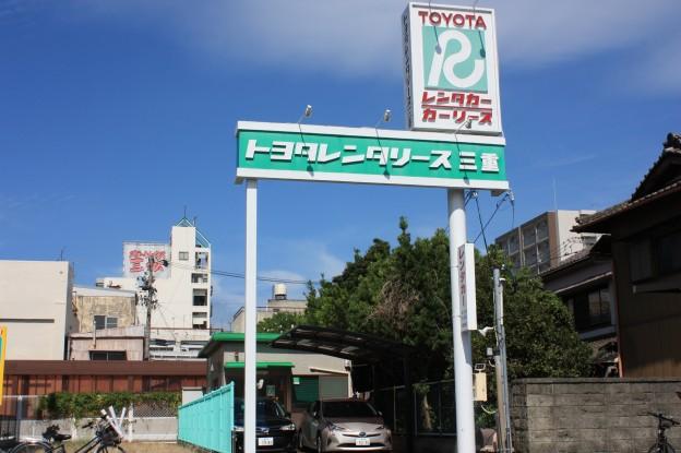 トヨタレンタリース三重 松阪駅前店