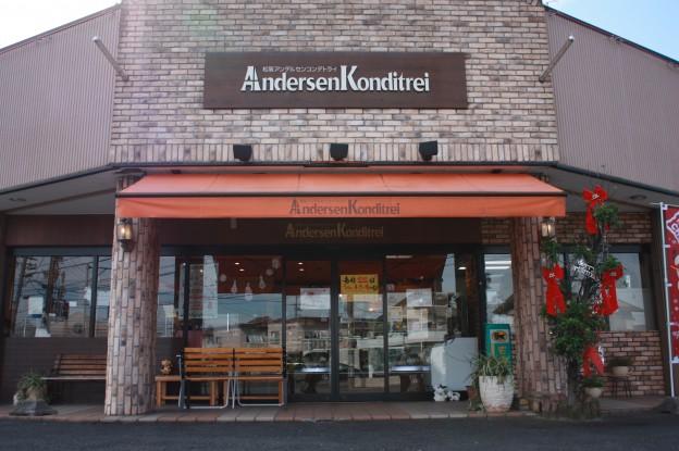 創作菓子 アンデルセンコンディトライ 下村店