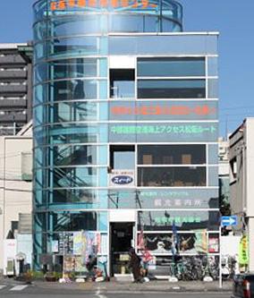 松阪市観光協会
