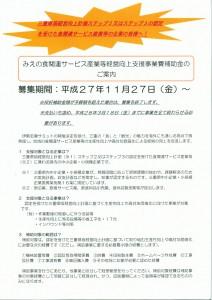 ガイド申込用紙4