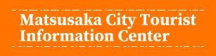 Matsusaka City Tourist Information Center