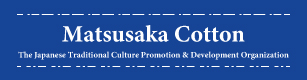 Matsusaka Cotton