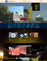松阪市観光プロモーションサイト