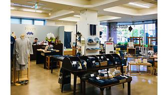Matsusaka Cotton Center