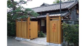 Harada Jiro Estate