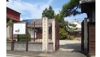 Remains of Motoori Norinaga's Residence