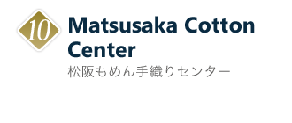 Matsusaka Cotton Center