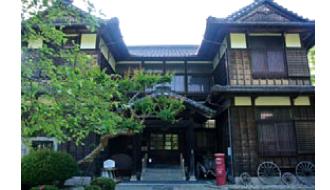 마츠사카시립역사민속자료관