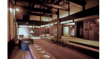 마츠사카 상인관