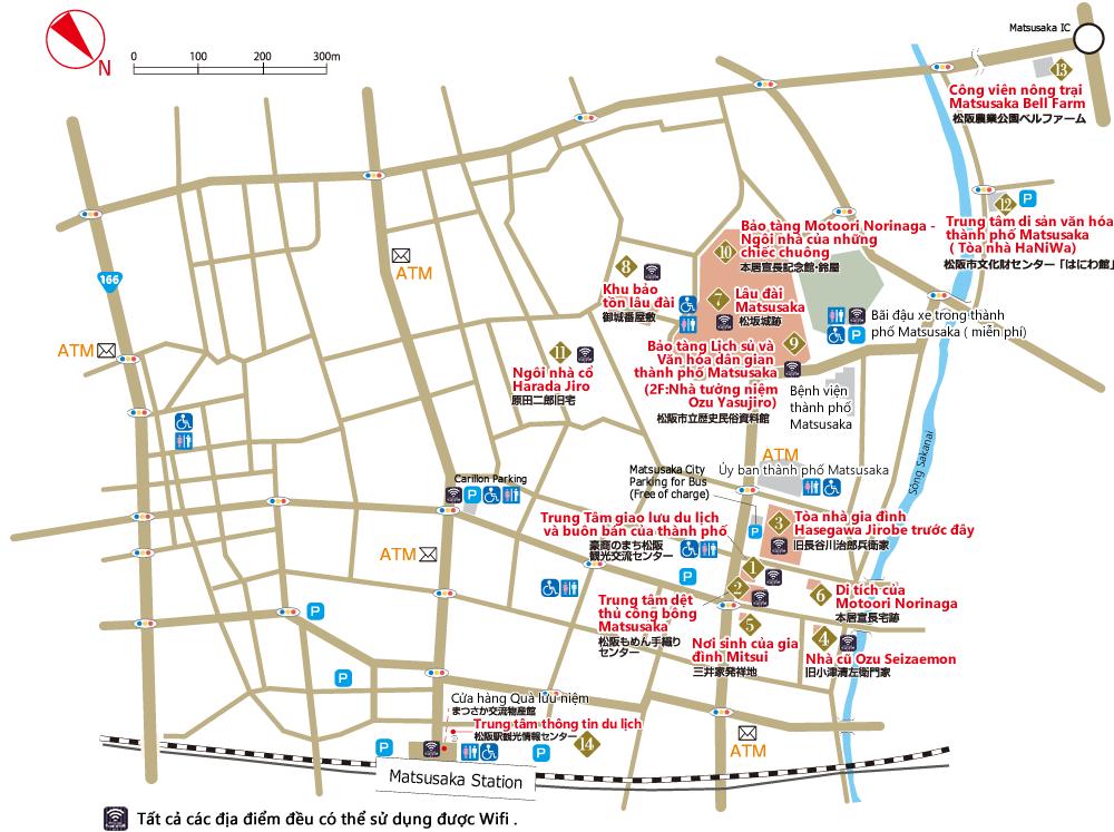Bản đồ tham quan thành phố Matsusaka