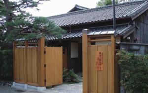 Ngôi nhà cổ Harada Jiro
