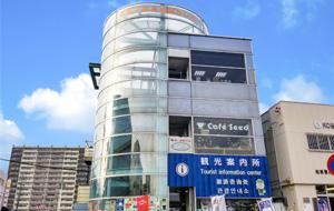 Trung tâm thông tin du lịch ga tàu điện Matsusaka