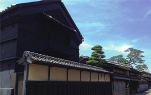 Tòa nhà gia đình Hasegawa Jirobe trước đây
