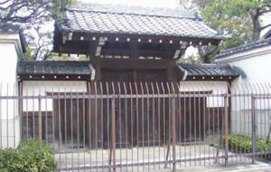 Nơi sinh của gia đình Mitsui