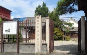 Di tích của Motoori Norinaga