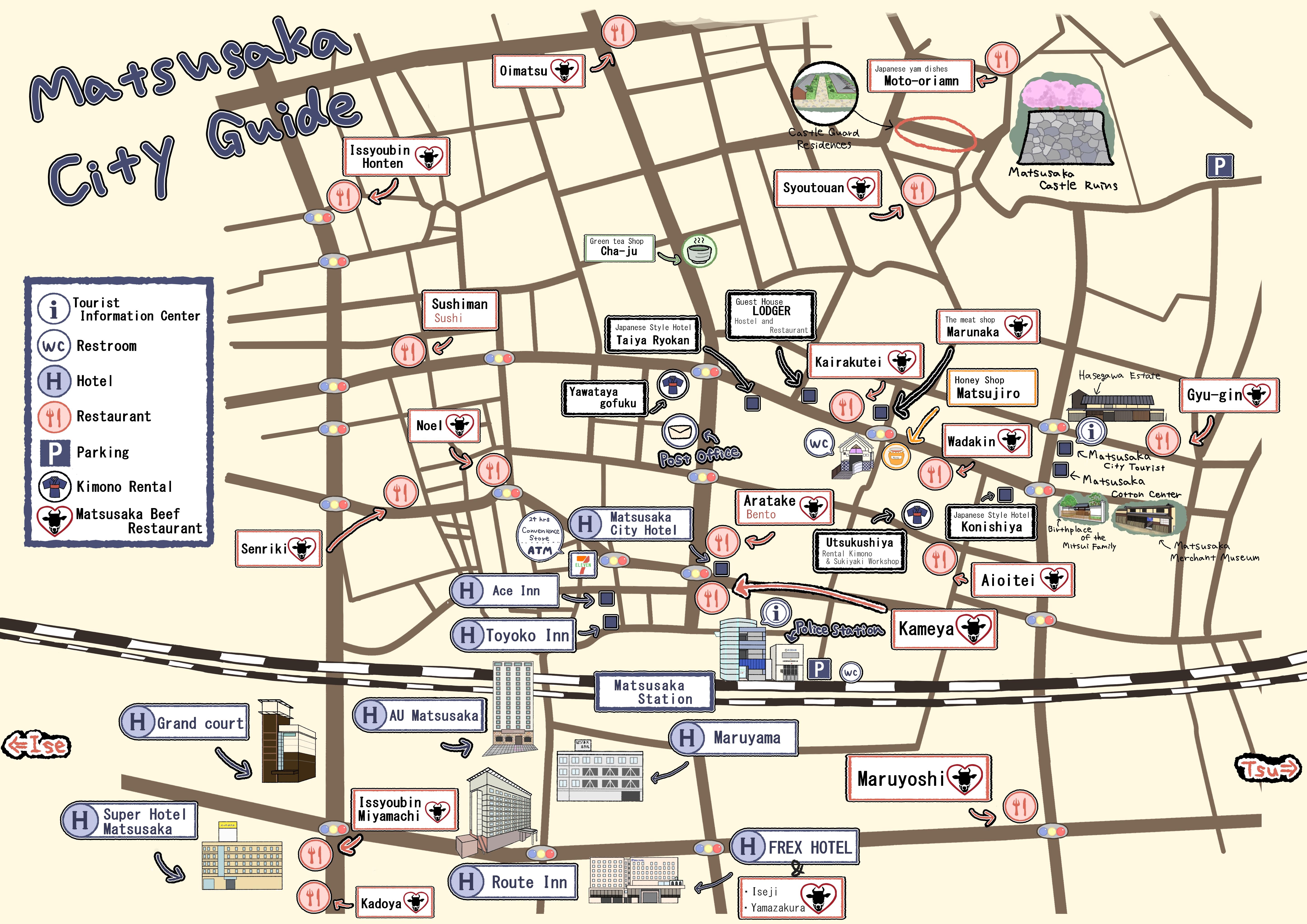 松阪市ガイド
