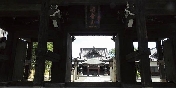 岡寺山継松寺