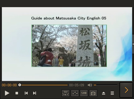 guide_about_matsusaka_city_english_05