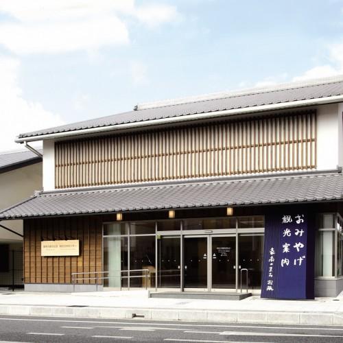 豪商のまち松阪 観光交流センター