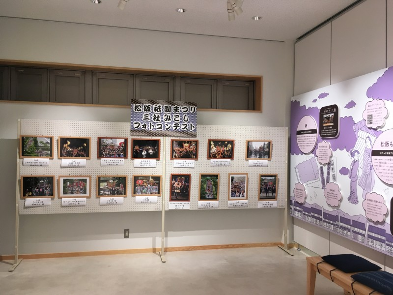 2019年8月31日(土)松阪祇園まつり三社みこしフォトコンテスト表彰式と作品展示会開催いたします!!