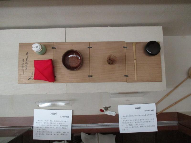 小津茶道具