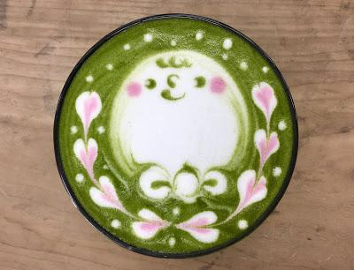 令和元年9月22日(日)旧小津清左衛門家 向座敷「飯南高等学校ふるまい緑茶ラテ」