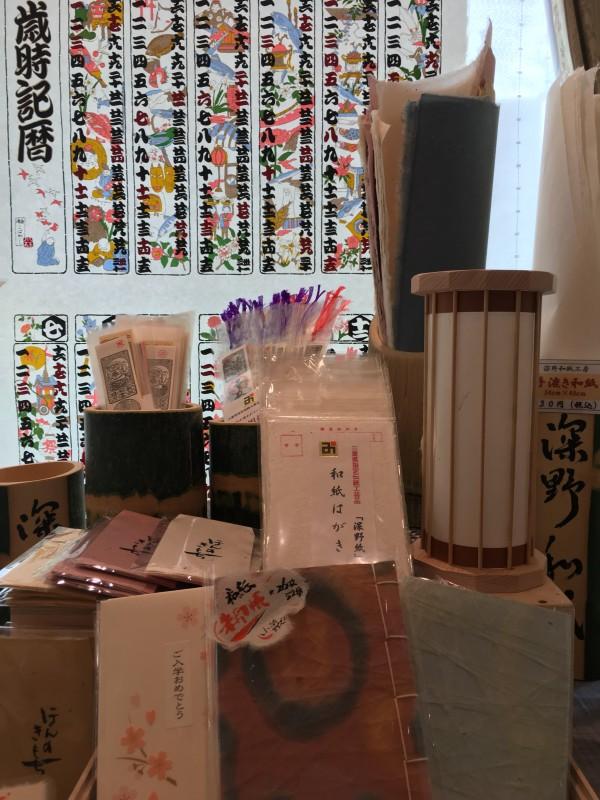 2020年2月6日(木)~4月12日(日)和紙フェア開催!豪商のまち松阪観光交流センター