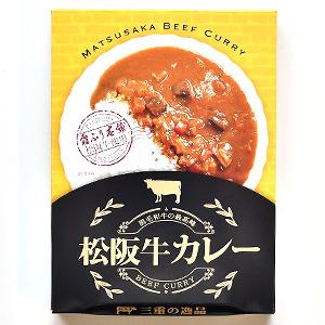 松坂牛カレー
