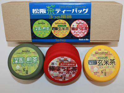 茶重商店:お茶の三缶セット