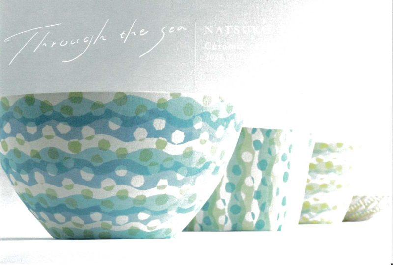 2/19-2/24 企画展 NATSUKO TODA Ceramic exhibition
