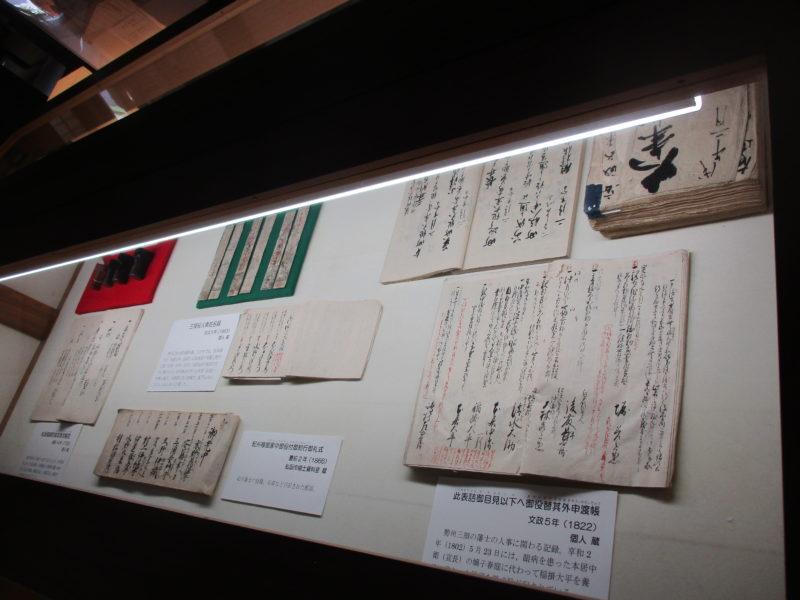 令和3年8月18日(水)~12月12日(日) 企画展「紀州藩と松坂」開催 原田二郎旧宅