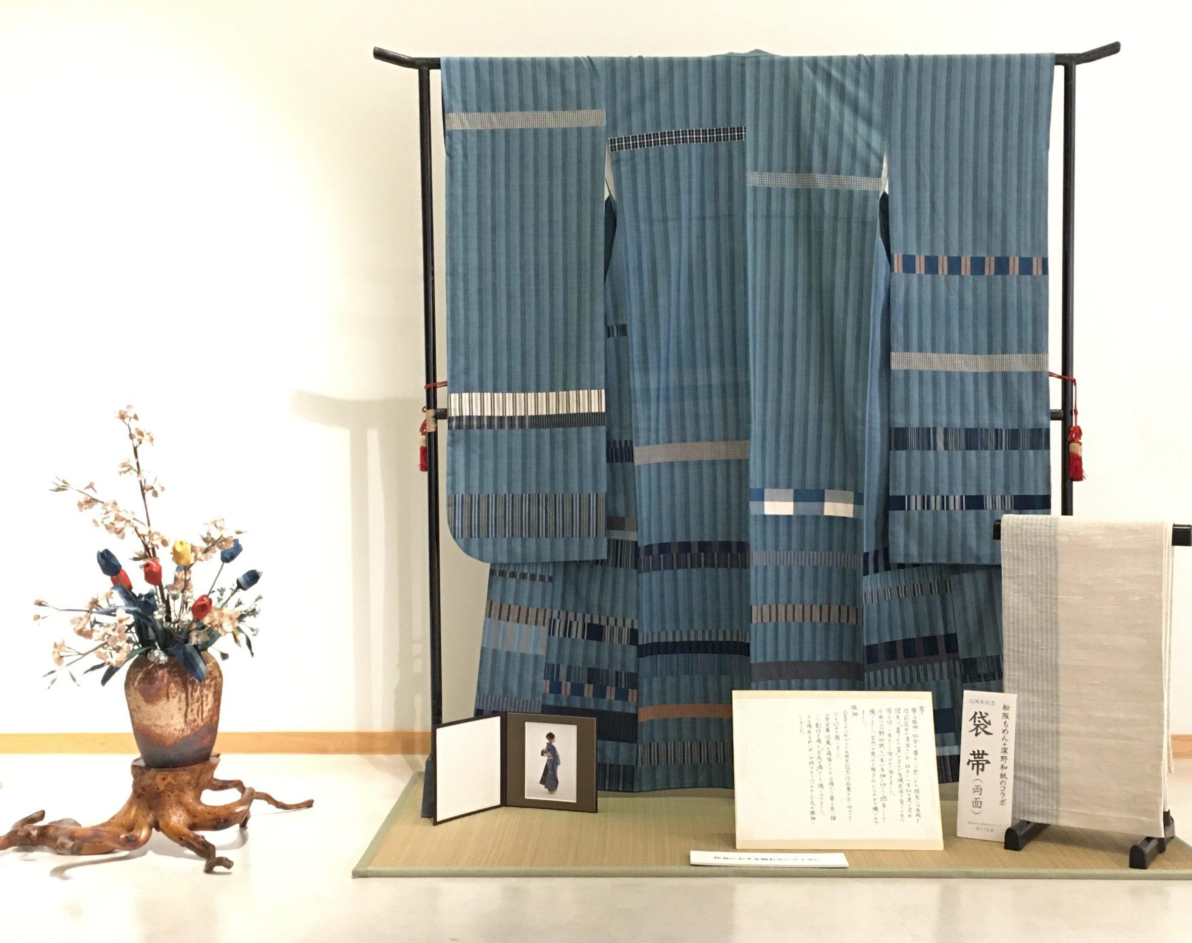 松阪もめん手織りセンター臨時休館のお知らせ