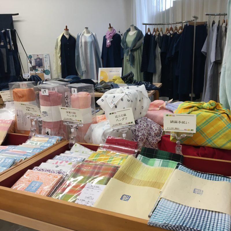 松阪もめん×近江麻 コラボ作品展示販売会 ~令和3年8月16日(月)まで